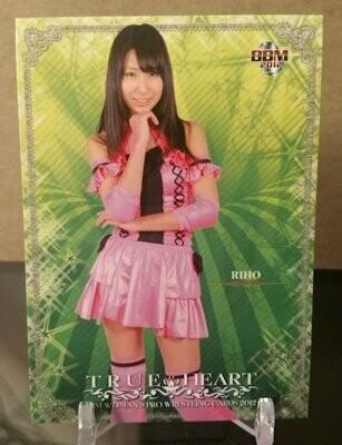 Riho 2012 BBM Joshi True Heart Base Card