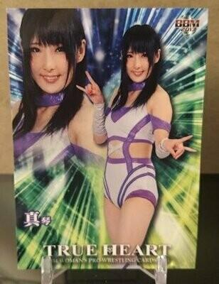 Makoto 2013 BBM Joshi True Heart Base Card