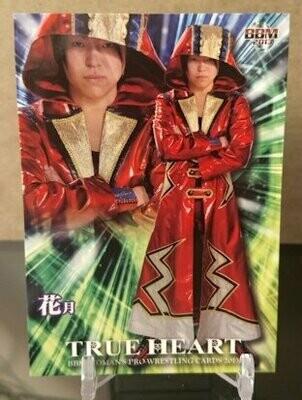 Kagetsu 2013 BBM Joshi True Heart Base Card
