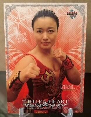 Meiko Satomura 2012 BBM Joshi True Heart Base Card