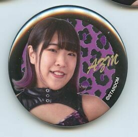 AZM Stardom Can Badge (Button)