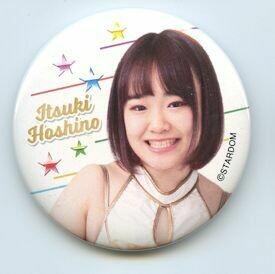 Itsuki Hoshino Stardom Can Badge (Button)