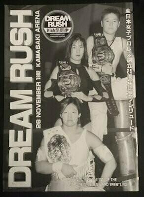 AJW Oversized Program for Dream Rush on 11/26/92