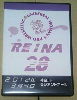 REINA 28 on 3/4/12 Official DVD