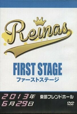 REINA on 6/29/13 Official DVD