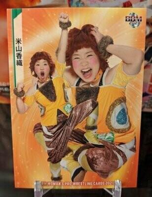 Kaori Yoneyama 2021 BBM Women's Pro Wrestling Base Card