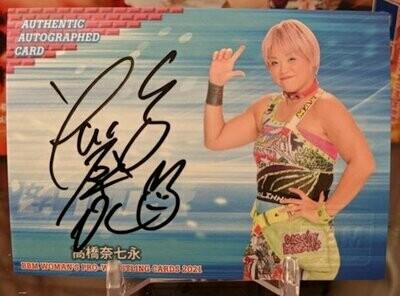 Nanae Takahashi 2021 BBM Women's Pro Wrestling Card Autograph /99