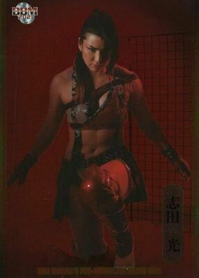 Hikaru Shida 2021 BBM Women's Pro Wrestling Special Card