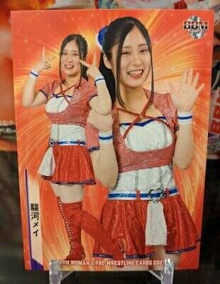 Mei Suruga 2021 BBM Women's Pro Wrestling Base Card