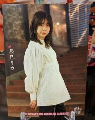 Rika Tatsumi 2021 BBM Women's Pro Wrestling Alternative Base Card