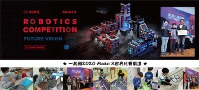 mBot人機互動程式設計