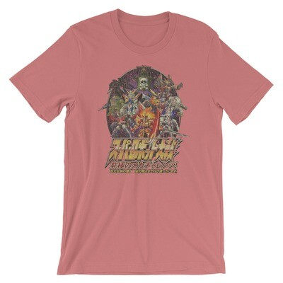 Super Robot Wars Vintage T-Shirt