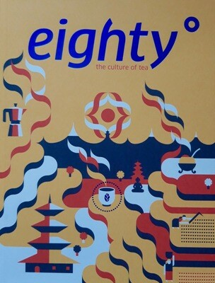 Eighty Degrees Issue 05