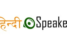 Hindi Speaker