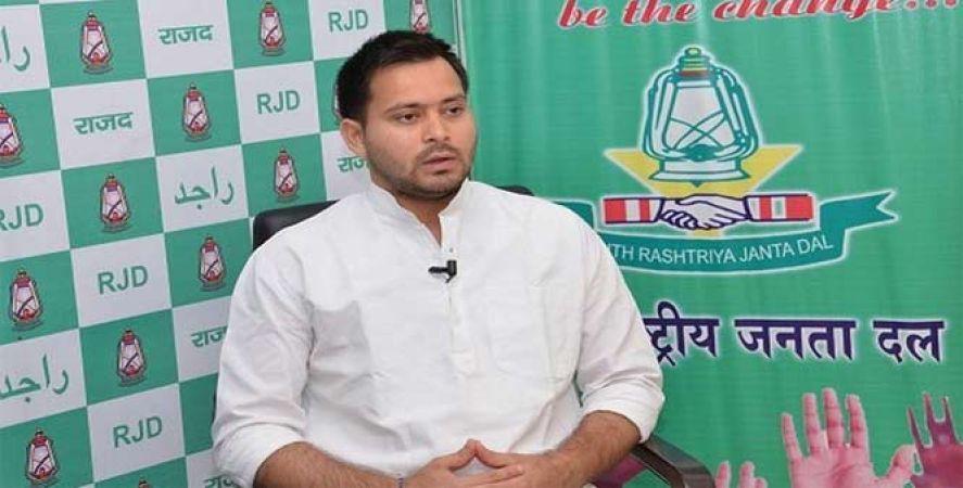 ... गठबंधन (राजग) के खिलाफ 27 अगस्त को पटना में 'भाजपा भगाओ-देश बचाओ' नाम से एक रैली ...