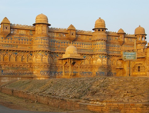 Traumziel Madhya Pradesh Qualior Fort_480