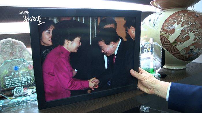 박근규 씨는 박근혜 후보가 대통령이 된 직후 당시 박 대통령과 함께 사진을 찍었다. 지금 박근규 씨는 박근혜 전 대통령과 함께 찍은 사진을 진열대가 아닌 서랍 안에 넣어두고 있었다.
