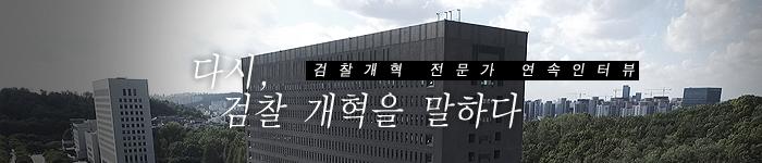 banner_20170525