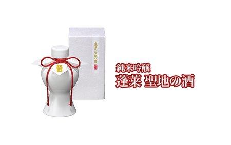 seichinosake20161125