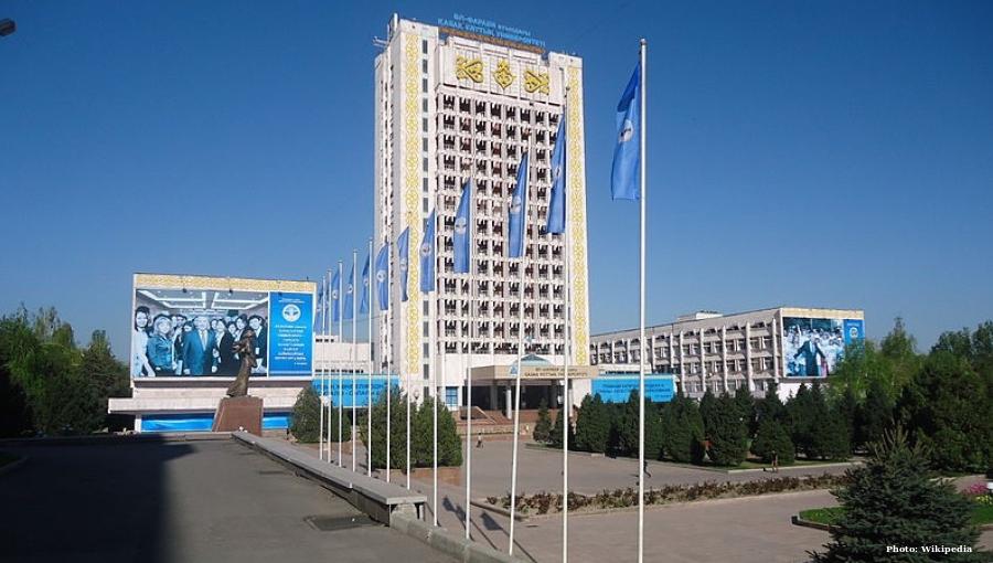 Kazakhstan cracks down on exam cheats