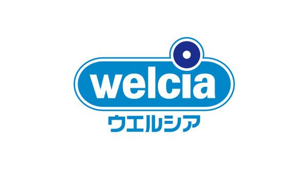 「ウェルシア」の画像検索結果
