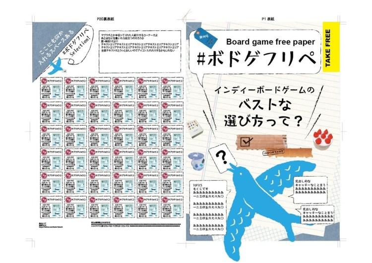 A4冊子1P-P20表紙裏表紙 [更新済み]-01