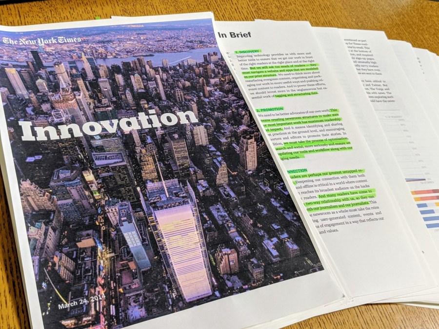 イノベーション・リポート