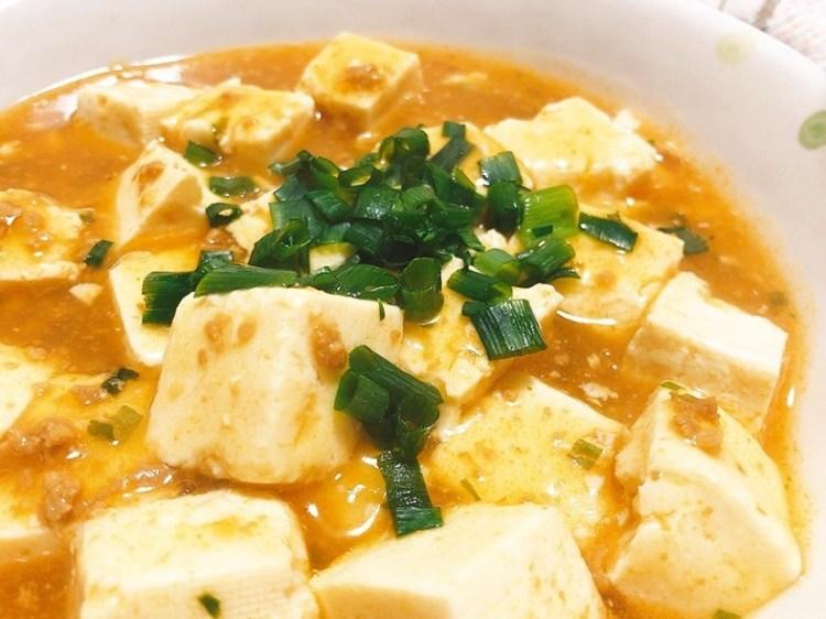 本日の(も)麻婆豆腐