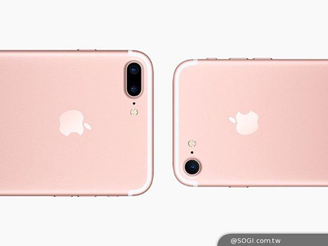 換iPhone 7!臺灣大哥大代代迎新 限時每月258元- SOGI手機王