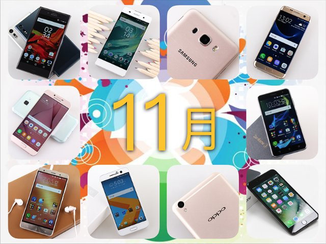 11月熱門4G手機電信資費比較速報- SOGI手機王