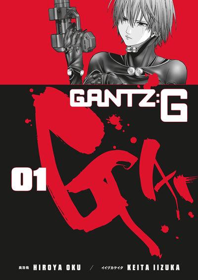 3002580 Three-volume spinoff series GANTZ G begins June 2018