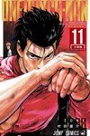 One Punch Man GN Vol. 11
