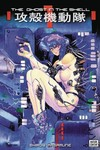 Ghost in the Shell 1.5 Deluxe RTL HC Ed