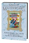 Marvel Masterworks Captain America HC Vol. 09 Dm Variant Ed 243
