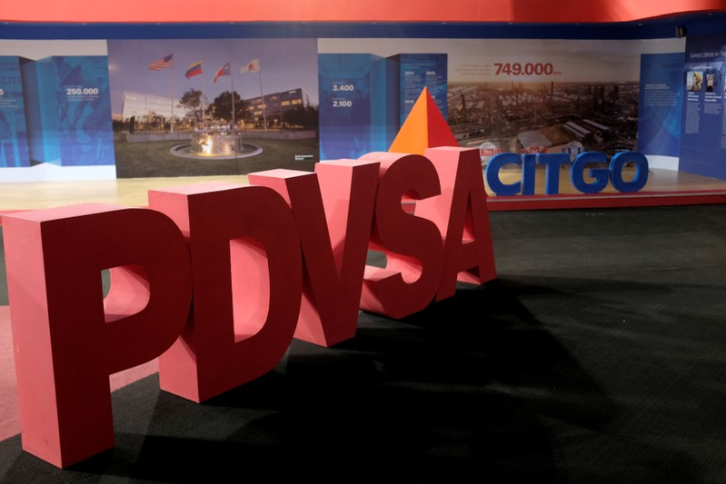 FILE PHOTO: FILE PHOTO: The corporate logos of the state oil company PDVSA and Citgo Petroleum Corp are seen in Caracas
