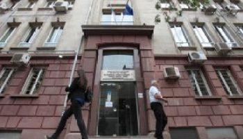 Bulgaria's Hacked Database Leaks To Hacking Forums – Yakanak
