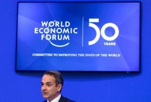 Greek PM says no EU deal on Libya unless Turkey accord scrapped