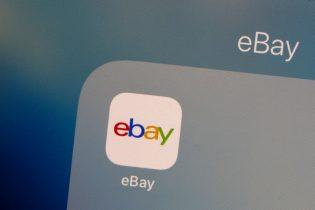 Starboard nominates four directors to eBay's board