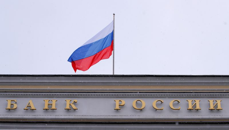 Russia to continue cutting rates amid virus-boosted economic contraction: Reuters poll