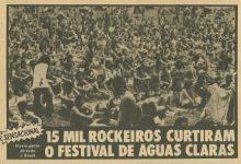 Artigos Especiais: Rock Brasileiro 1974 – 1976 (Parte 2)