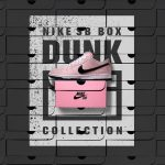 "11月26日発売予定 NIKE SB DUNK LOW ELITE ""PINK BOX"""