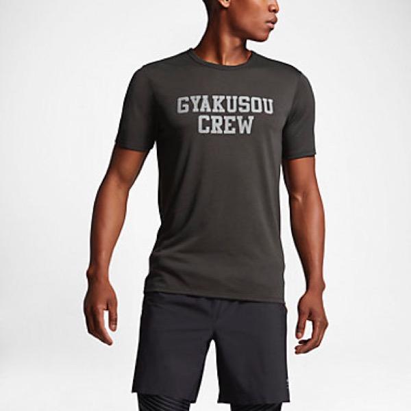 NikeLab Gyakusou Dry Crew T-Shirt