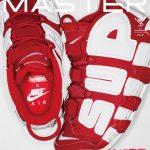 3月30日発売予定 SHOES MASTER vol.27 2017年春夏号