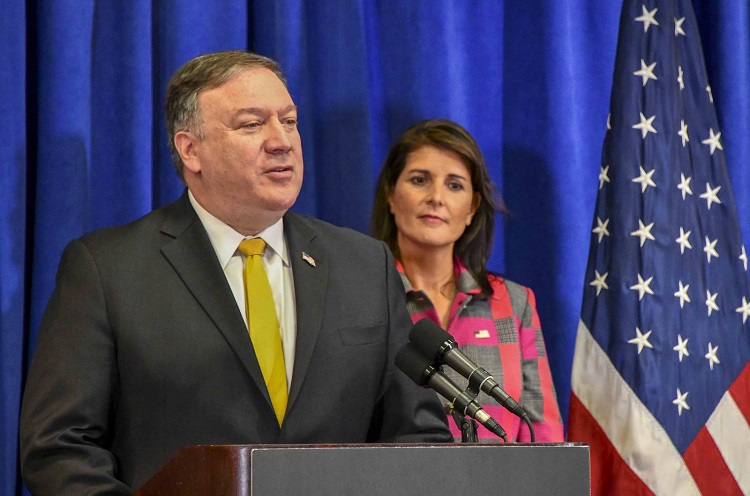 Pompeo, UNGA president salute victims of terrorism, urge more support