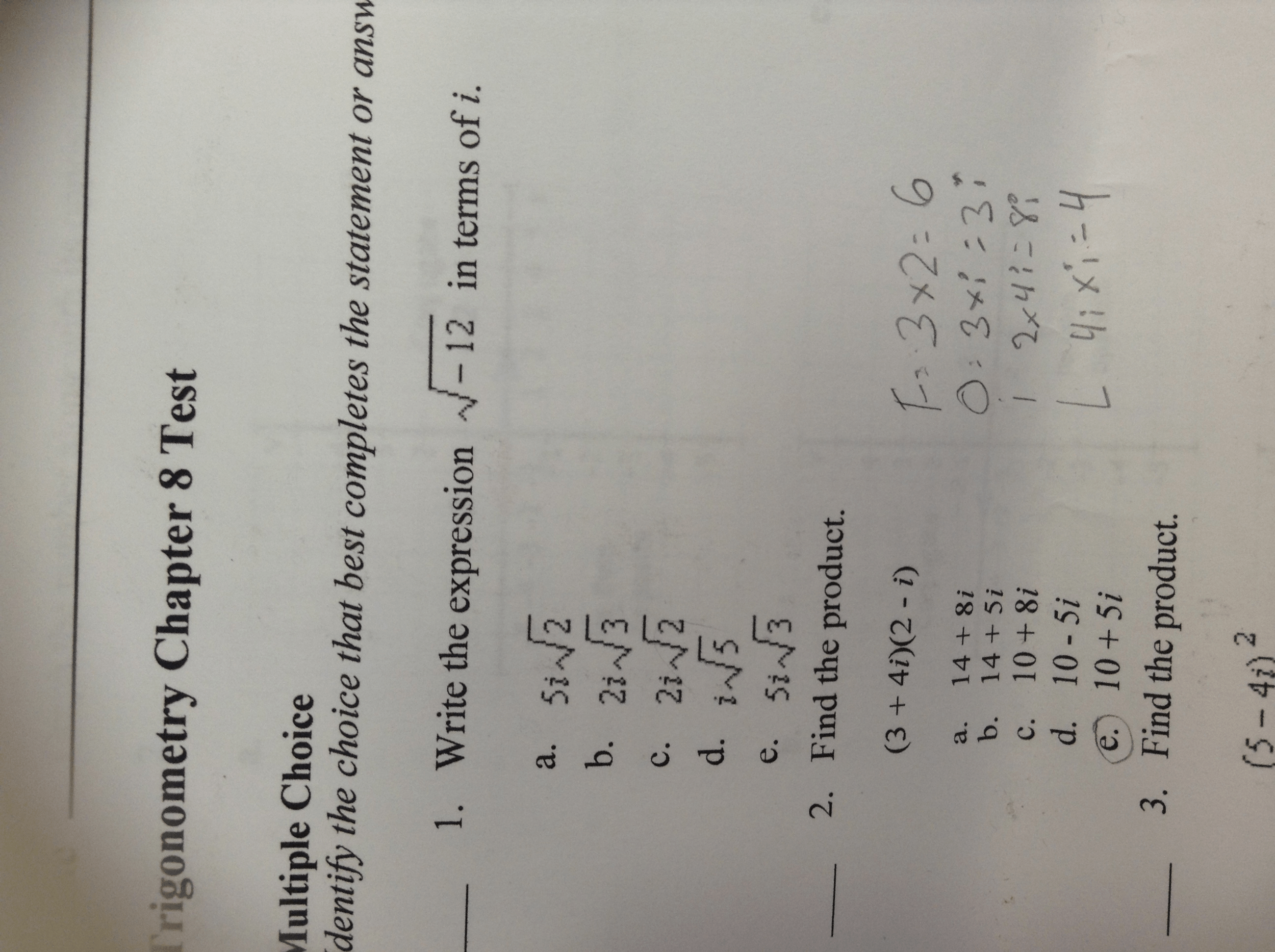 Solved Trigonometry Chapter 8 Test Multiple Choice Identi
