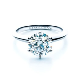 The famed round cut diamond from Tiffany & Co.