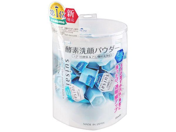 【本周活動優惠中】~suisai 酵素洗顏粉(藍)0.4g x 32顆入 - c93378031最便宜
