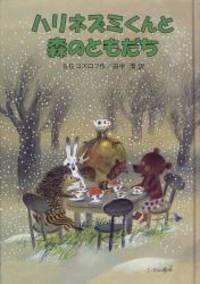 Https Www Biblio Com Book Don Quijote Unsichtbaren Kino D