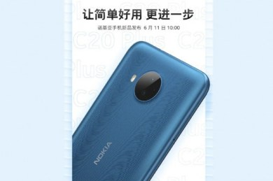 Nokia C20 Plus phone will be launched on June 11, great features will be available at a low price