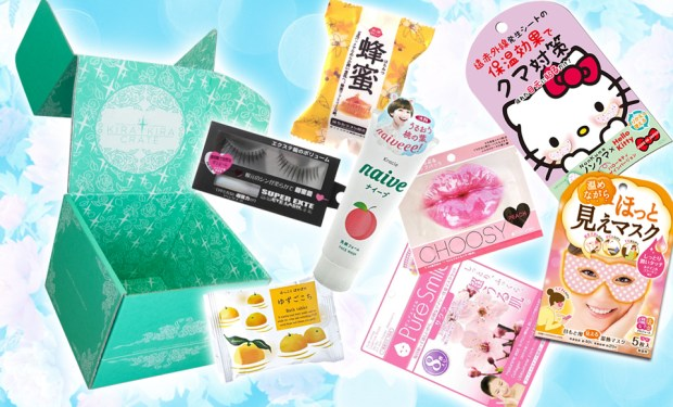 Japanese Beauty Crate Giveaway: Win 3 month subscription to Kira Kira Crate!